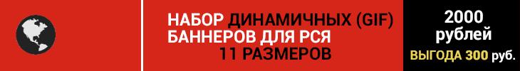 Реклама сайта в интернете — Ютуб Видео | Форум покупок